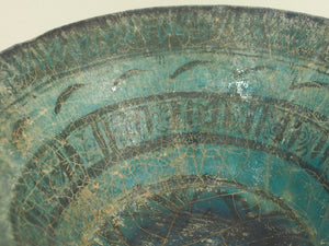 Seljuq bowl 13th century with fish-pond motif