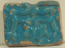 Load image into Gallery viewer, An Il-Khanid blue wall tile 13th century