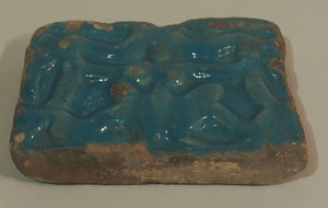An Il-Khanid blue wall tile 13th century
