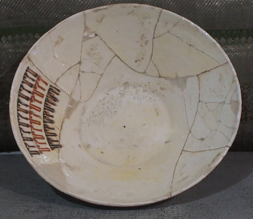 Samanid slip-painted pottery bowl,
