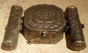 Triple amulet container