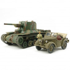 TAMIYA JAPANESE TYPE 1 SPG & KUROGANE 4X4 SET LIMITED EDITION 1:35(25187)