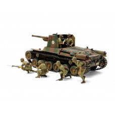 TAMIYA 1/35 TYPE 1 W/6 FIGURES(35331)