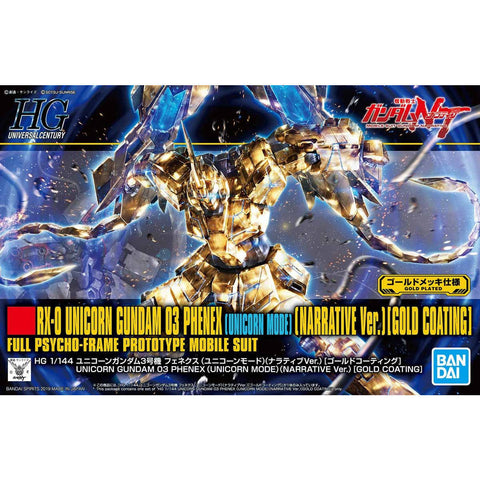 BANDAI HGUC 1/144 UNICORN GUNDAM 03 PHENEX (UNICORN MODE) (NARRATIVE Ver.)[GOLD COATING]5058087