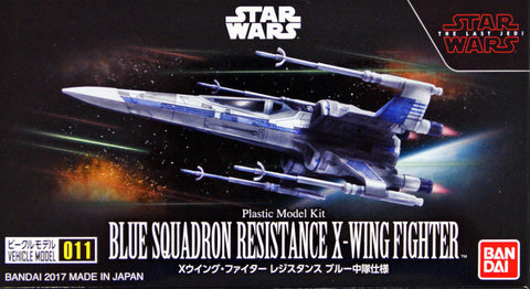 Bandai 1/72 Star Wars Blue Squadron Resistance X-Wing 0223296