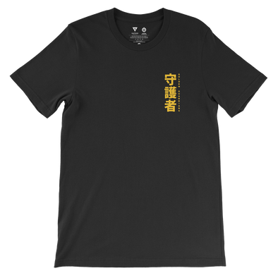 Golden Guardians Tee