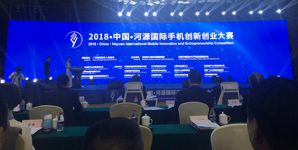 Vyoocam Presented in CMIC2018 finals in Heyuan, China
