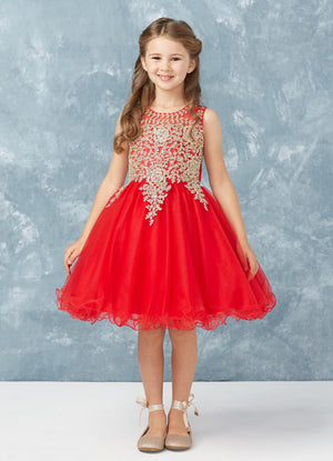 Short Flower Girl Dress with Gold Lace 7013