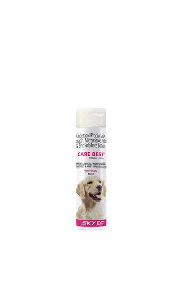 Sky Ec Care best lotion 50ml - Amanpetshop-