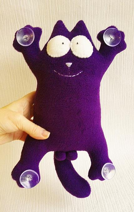 Toy Simon Cat purple