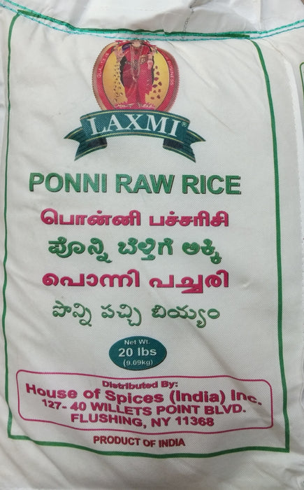 Laxmi Ponni Raw Rice 20lb