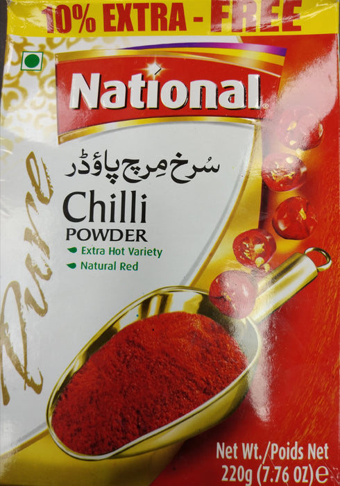 National Red Chill Powder 220g