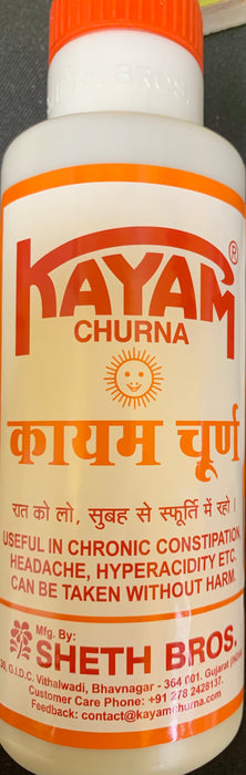Kayam Ayurvedic Churna Powder 100gm