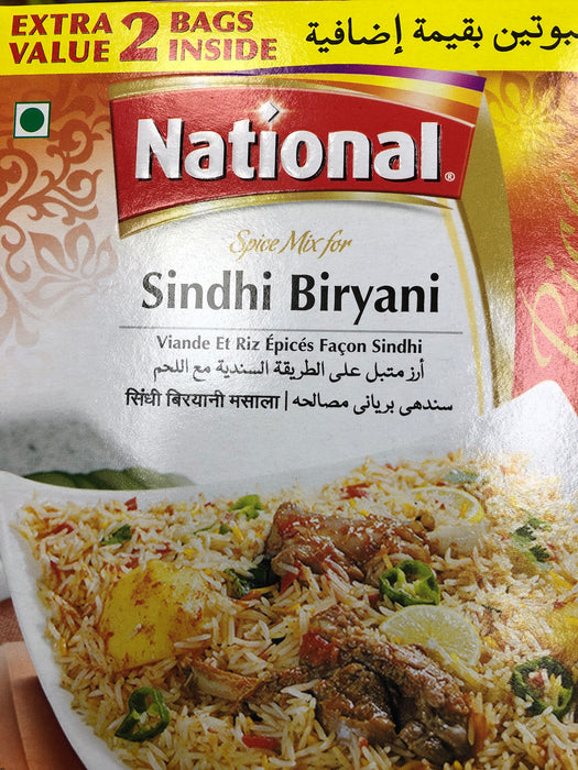 National Sindhi Biryani Masala 100