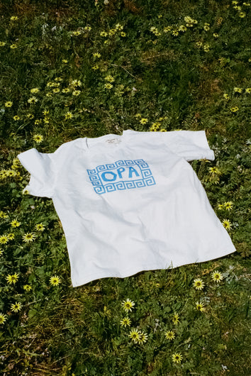 The Greek Tee 'OPA!' - KIDS