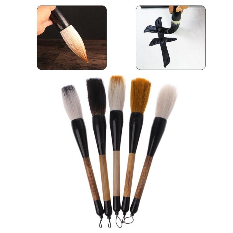 Paint Calligraphy Brushes - Aeryk Studio