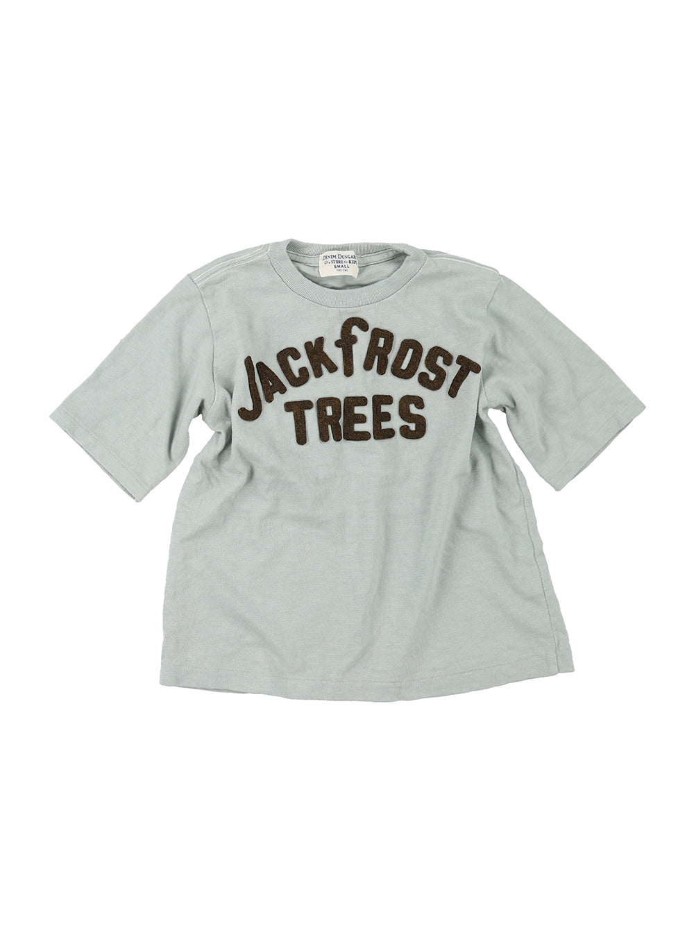 Jack Frost Trees T-Shirt