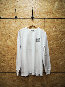 [SHIPPING FROM JAPAN ONLY] Rabbit Hole Embroidered Long Sleeve T