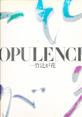 Opulence: The Kimonos And Robes Of Itchiku Kubota (English And Japanese Edition)