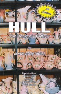 Hull: The Heavenly Pottery