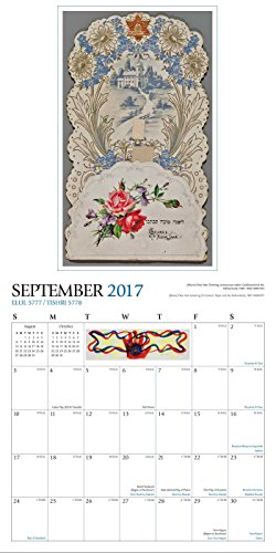 The Jewish Calendar 2017: Jewish Year 5777 16-Month Wall Calendar (Sep'16- Dec'17)