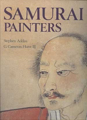 Samurai Painters (Great Japanese Art)