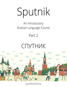 Sputnik: An Introductory Russian Language Course, Part 2