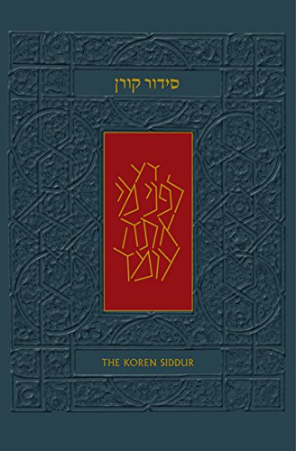The Koren Sacks Siddur: Hebrew/English Translation And Commentary, Compact Ashkenaz (Hebrew And English Edition)