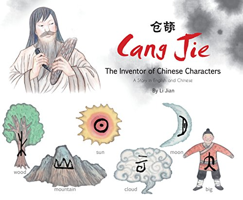 Cang Jie, The Inventor Of Chinese Characters: A Story In English And Chinese