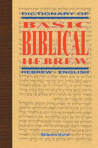 Dictionary Of Basic Biblical Hebrew (Hebrew Edition)