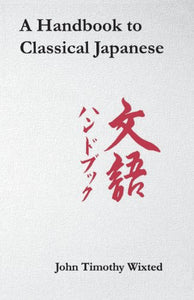 A Handbook To Classical Japanese (The Cornell East Asia Series)