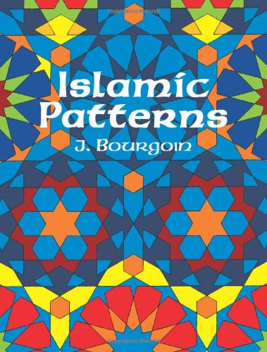 Islamic Patterns (Colouring Books)