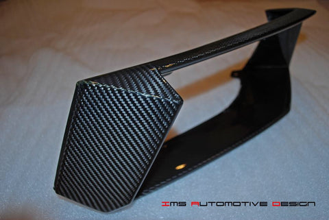 Aventador Carbon Fiber Rear Outlet Surrounds