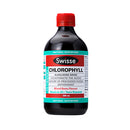 Swisse Ultiboost Chlorophyll Mixed Berry 500ml