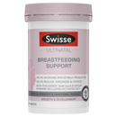 Swiss Ultinatal Breastfeeding Support 90 Tablets