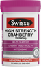 Swisse Ultiboost High Strength Cranbery 30