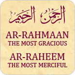 Ar-Rahman, Ar-Rahman. Learning the Beautiful Names of Allah.