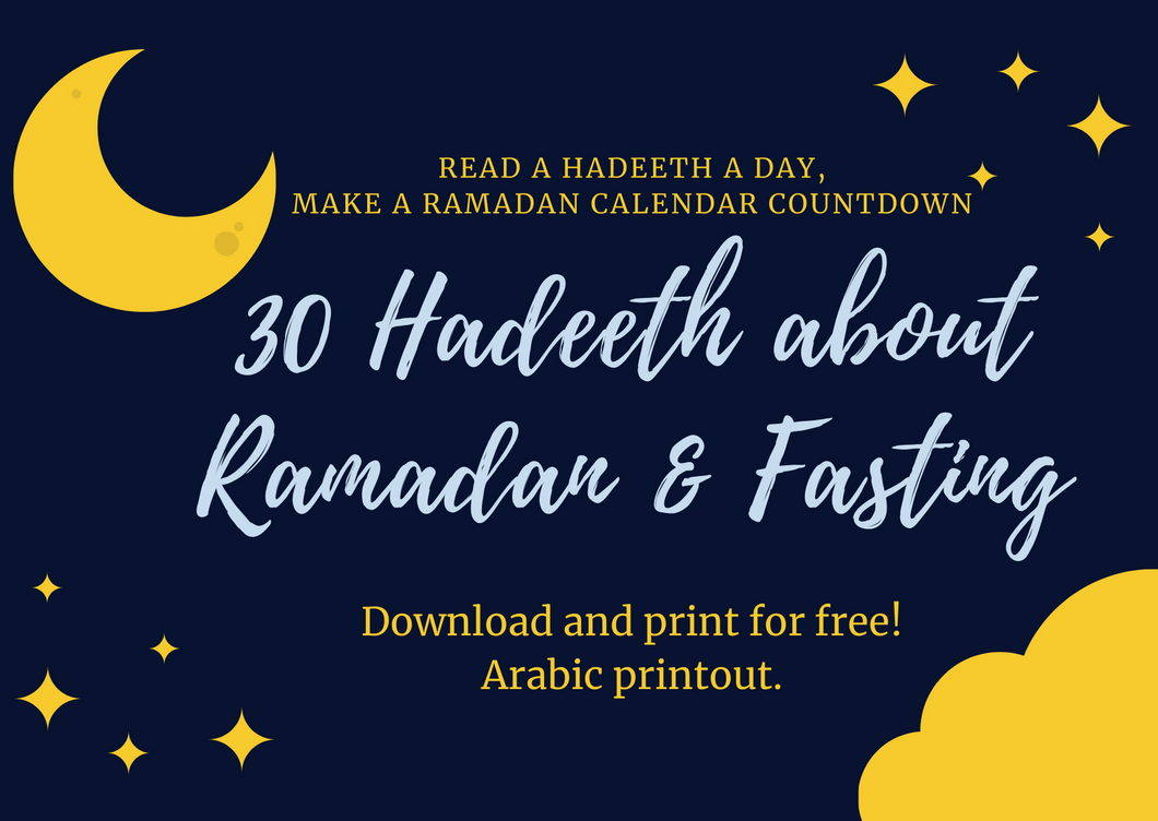 Free Download 30 Hadeeth about Ramadan & Fasting, Arabic