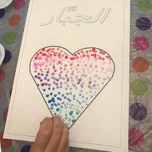 Free Heart Template for Art Projects
