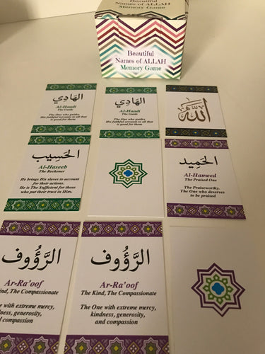 Beautiful Names of Allah Flash Cards & Memory Game, English
