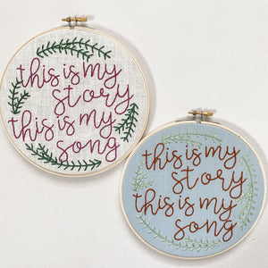 """Blessed Assurance"" Embroidery Hoop"