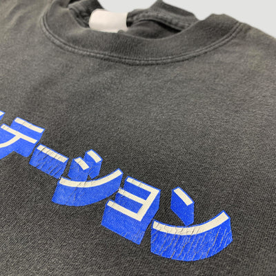 1999 PlayStation Japanese Spell Out T-Shirt