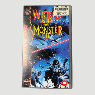 1994 Wicked City + Monster City VHS