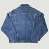 Early 90's Apple Embossed Denim Jacket