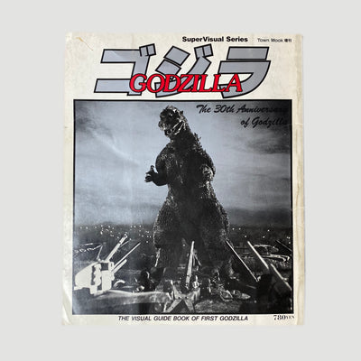 1983 SuperVisual Series 'Godzilla' Japanese mook