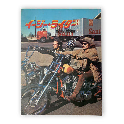1972 Easy Rider Japanese movie program