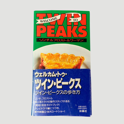 1992 'Welcome to Twin Peaks: An Access Guide to the Town' Japanese Edition