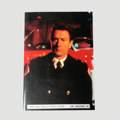 1995 Robert de Niro Revised Japanese Cine Album
