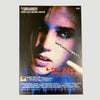 2000 Requiem for a Dream Japanese B5 Poster