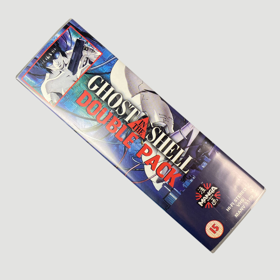 1996 Ghost In The Shell VHS Double Pack